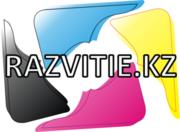 Типография ,  Типография Торт (Razvitie.kz.)
